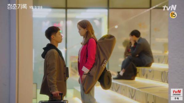 """""""Record Of Youth"""" của Park Bo Gum, Park So Dam tung Tearser đầu tiên7"""