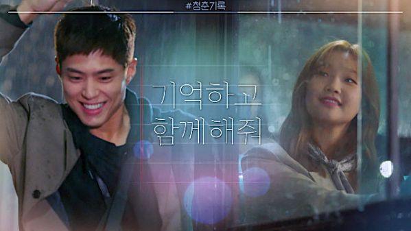 """""""Record Of Youth"""" của Park Bo Gum, Park So Dam tung Tearser đầu tiên 8"""