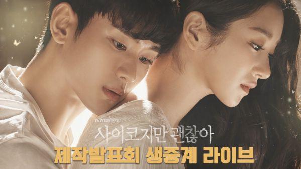 Top các phim Hàn Quốc đang hot và nổi tiếng nhất tháng 7/2020 3