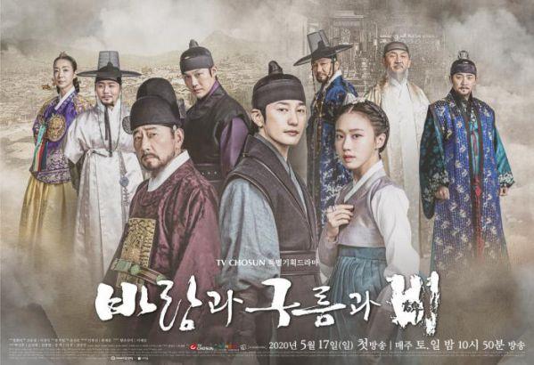 Top các phim Hàn Quốc đang hot và nổi tiếng nhất tháng 7/2020 6