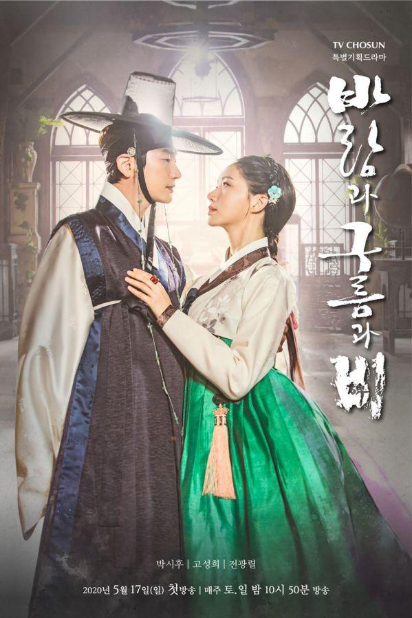 Top các phim Hàn Quốc đang hot và nổi tiếng nhất tháng 7/2020 7