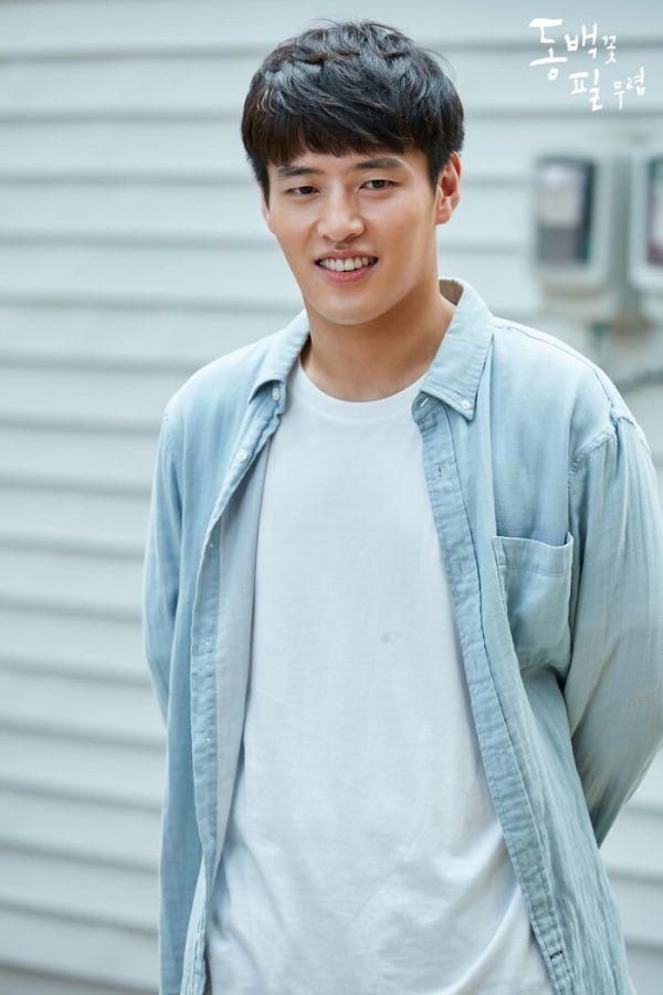 """Kang Ha Neul tái hợp IU và Park Seo Joon trong bộ phim """"Dream""""1"""