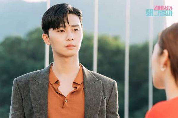 """Kang Ha Neul tái hợp IU và Park Seo Joon trong bộ phim """"Dream""""2"""
