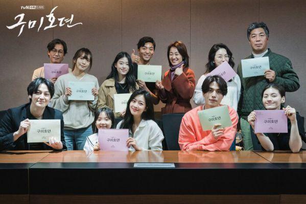 "Lee Dong Wook, Jo Bo Ah trong buổi đọc kịch bản ""Tale of the Nine Tailed""1"