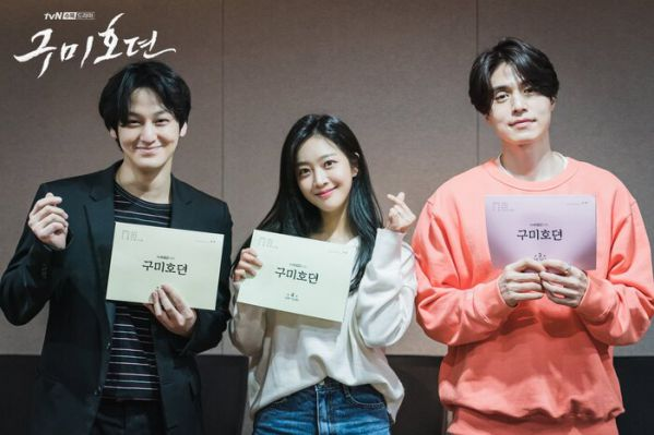 "Lee Dong Wook, Jo Bo Ah trong buổi đọc kịch bản ""Tale of the Nine Tailed""2"