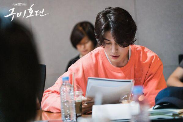 "Lee Dong Wook, Jo Bo Ah trong buổi đọc kịch bản ""Tale of the Nine Tailed""3"