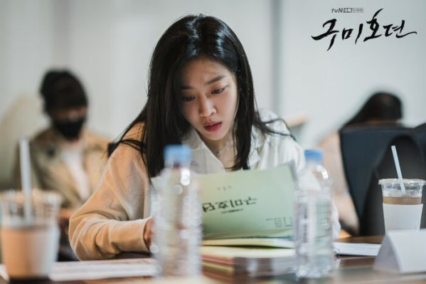 "Lee Dong Wook, Jo Bo Ah trong buổi đọc kịch bản ""Tale of the Nine Tailed""4"