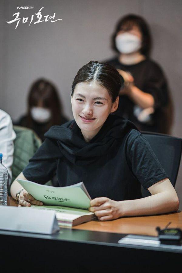 "Lee Dong Wook, Jo Bo Ah trong buổi đọc kịch bản ""Tale of the Nine Tailed""6"