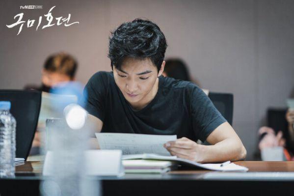 "Lee Dong Wook, Jo Bo Ah trong buổi đọc kịch bản ""Tale of the Nine Tailed""8"