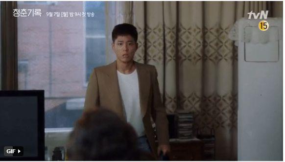 """Park Bo Gum khóc nức nở ở tập 1 """"Record of Youth - Ký Sự Thanh Xuân""""2"""