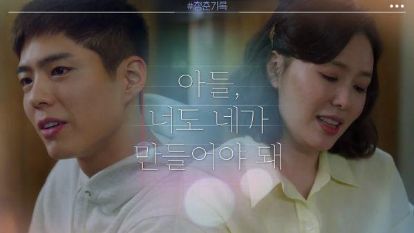"""Park Bo Gum khóc nức nở ở tập 1 """"Record of Youth - Ký Sự Thanh Xuân""""5"""