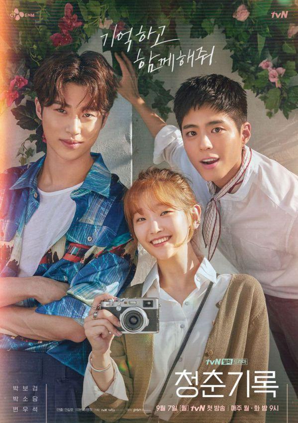 """Park Bo Gum khóc nức nở ở tập 1 """"Record of Youth - Ký Sự Thanh Xuân""""6"""