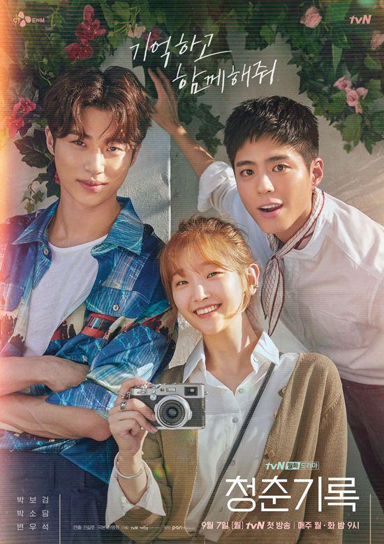 """Phải xem phim """"Record of Youth"""" của Park Bo Gum và Park So Dam 1"""