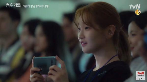 """Phải xem phim """"Record of Youth"""" của Park Bo Gum và Park So Dam 6"""