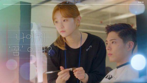 """Phải xem phim """"Record of Youth"""" của Park Bo Gum và Park So Dam 7"""