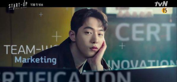 """""""Start Up - Khởi Nghiệp"""" của Suzy và Nam Joo Hyuk tung Teaser đầu tiên 3"""