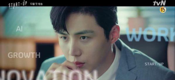 """""""Start Up - Khởi Nghiệp"""" của Suzy và Nam Joo Hyuk tung Teaser đầu tiên 4"""