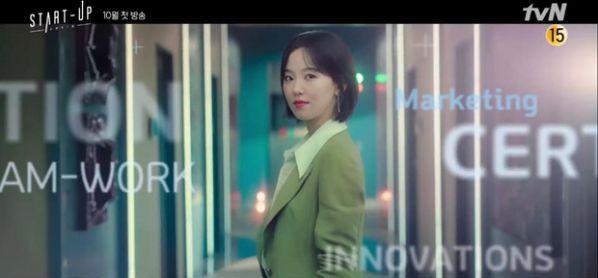 """""""Start Up - Khởi Nghiệp"""" của Suzy và Nam Joo Hyuk tung Teaser đầu tiên 5"""
