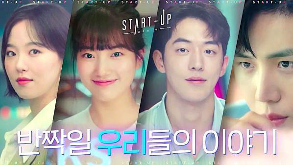 """""""Start Up - Khởi Nghiệp"""" của Suzy và Nam Joo Hyuk tung Teaser đầu tiên 6"""