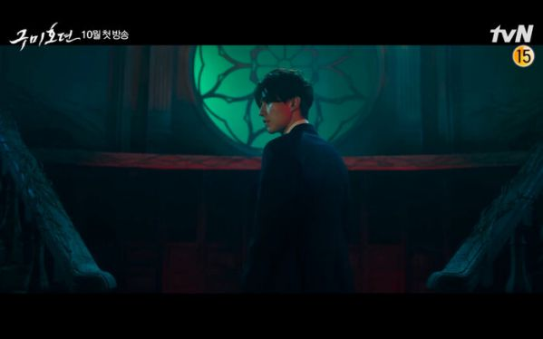"""""""Tale Of The Nine Tailed"""" tung Teaser đầu tiên của hồ ly Lee Dong Wook 3"""