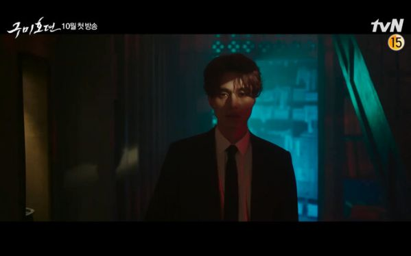 """""""Tale Of The Nine Tailed"""" tung Teaser đầu tiên của hồ ly Lee Dong Wook 4"""