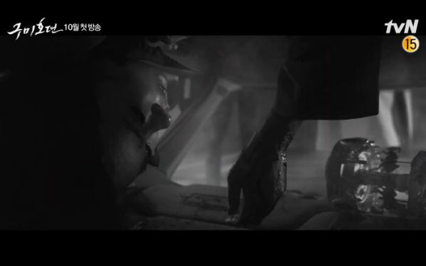 """""""Tale Of The Nine Tailed"""" tung Teaser đầu tiên của hồ ly Lee Dong Wook 5"""