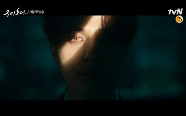 """""""Tale Of The Nine Tailed"""" tung Teaser đầu tiên của hồ ly Lee Dong Wook 6"""