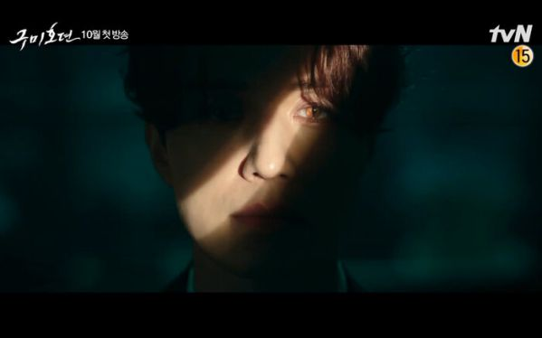 """""""Tale Of The Nine Tailed"""" tung Teaser đầu tiên của hồ ly Lee Dong Wook 7"""