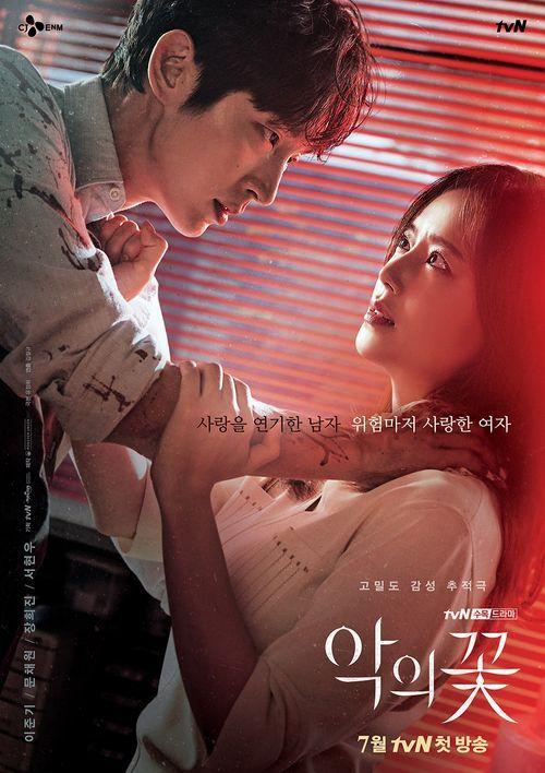 """Tổng hợp nhạc phim (OST) """"Flower of Evil - Hoa Của Quỷ"""" 2020 1"""