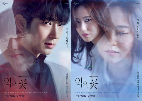 """Tổng hợp nhạc phim (OST) """"Flower of Evil - Hoa Của Quỷ"""" 2020 4"""