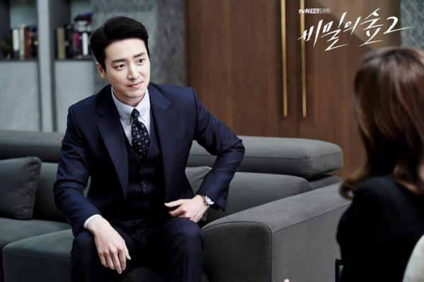 Top 10 phim truyền hình Hàn hot và nổi tiếng nhất tháng 8 3