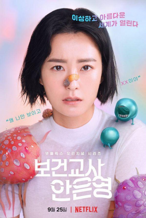 Top phim Hàn mới sẽ lên sóng tháng 9 cho mọt đổi gió mùa Covid 10