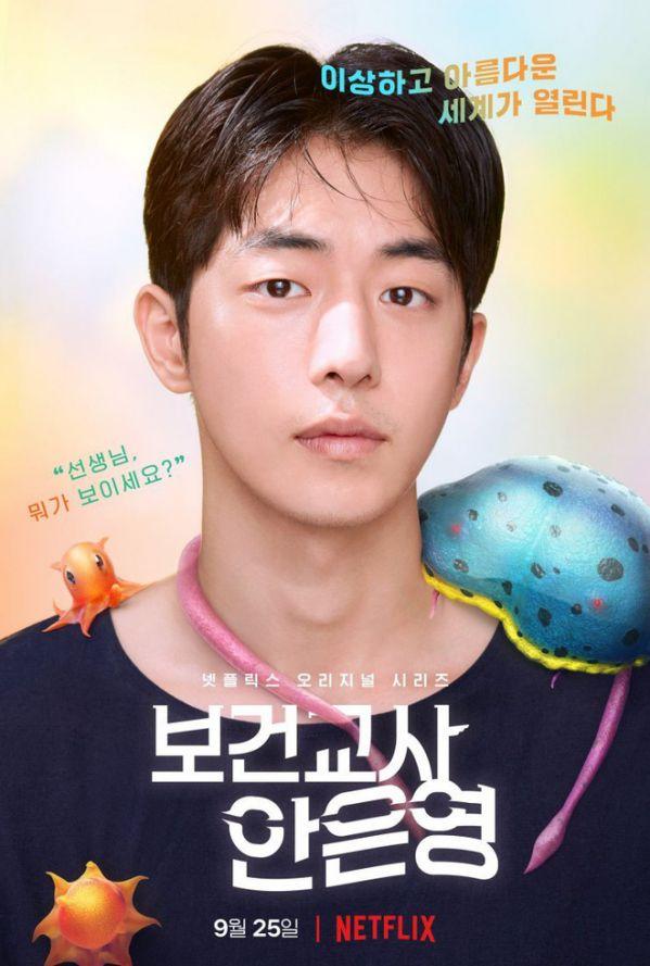 Top phim Hàn mới sẽ lên sóng tháng 9 cho mọt đổi gió mùa Covid 11