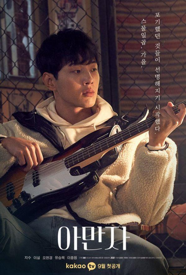 Top phim Hàn mới sẽ lên sóng tháng 9 cho mọt đổi gió mùa Covid 3
