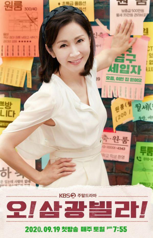 Top phim Hàn mới sẽ lên sóng tháng 9 cho mọt đổi gió mùa Covid 9