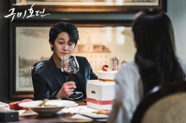 "3 lý do để bạn phải xem ""Tale of the Nine Tailed"" của Lee Dong Wook 2"