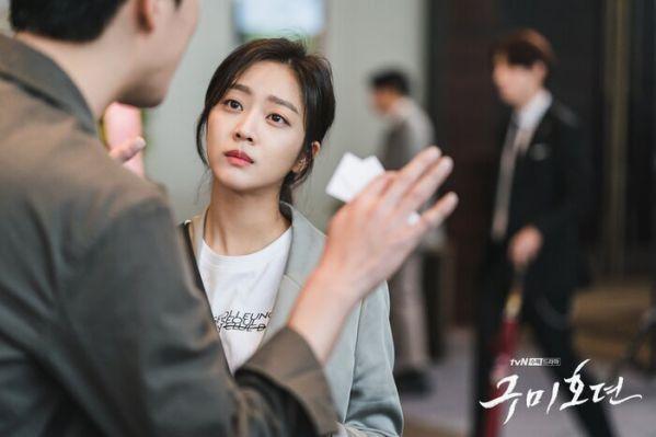 "3 lý do để bạn phải xem ""Tale of the Nine Tailed"" của Lee Dong Wook 3"