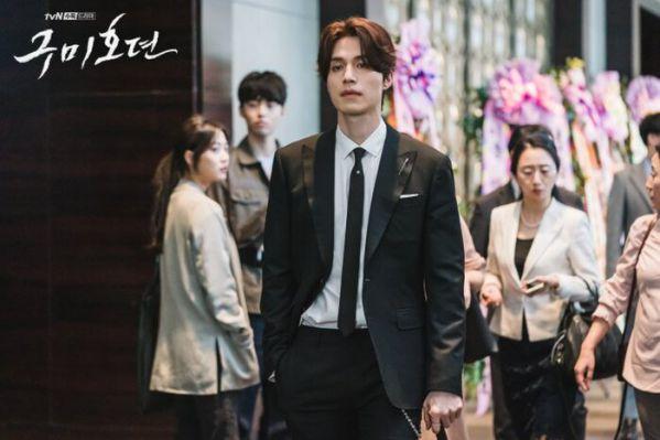 "3 lý do để bạn phải xem ""Tale of the Nine Tailed"" của Lee Dong Wook 6"