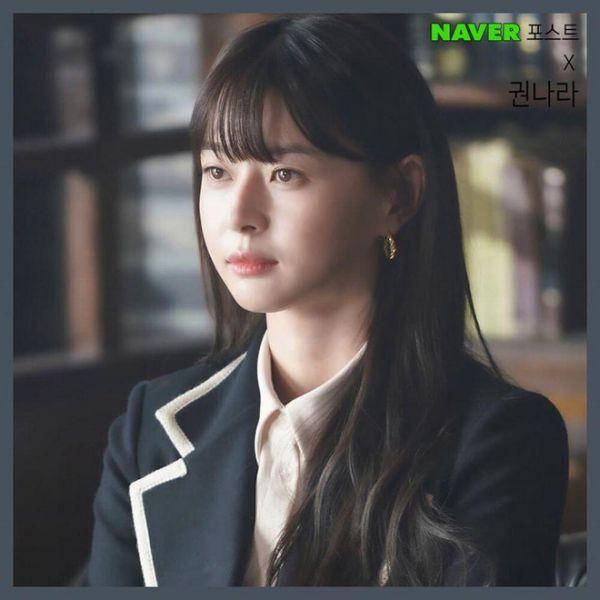 """L (Infinite) và Kwon Nara đóng chính trong """"Royal Secret Inspector""""5"""