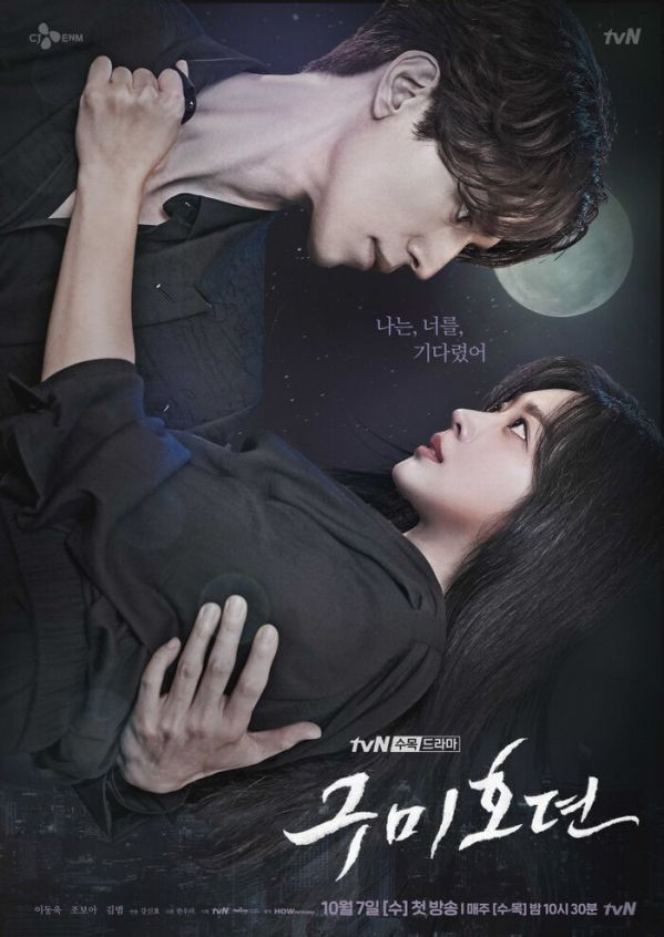 """Poster đắm đuối của Lee Dong Wook, Jo Bo Ah trong """"Tale of the Nine Tails""""5"""