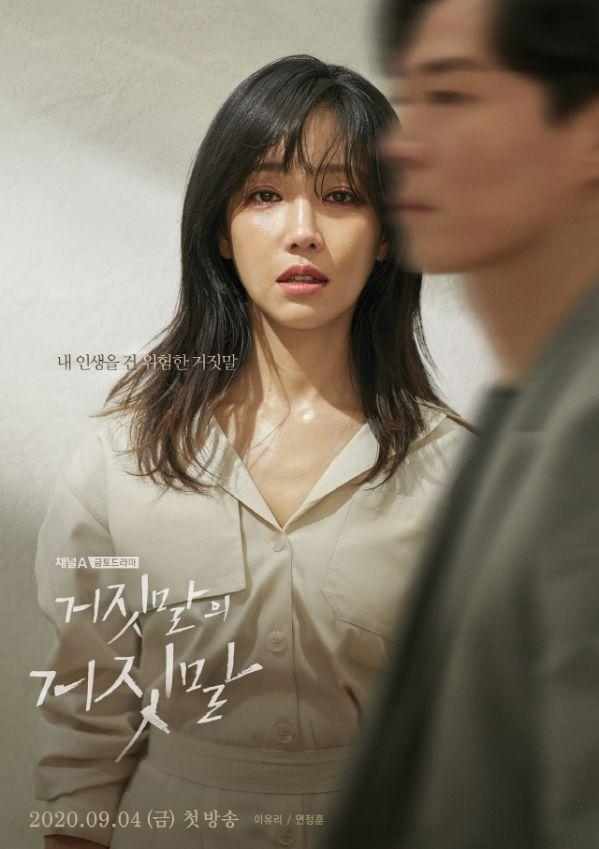 Top các phim bộ Hàn Quốc đang hot và nổi tiếng nhất tháng 9 3