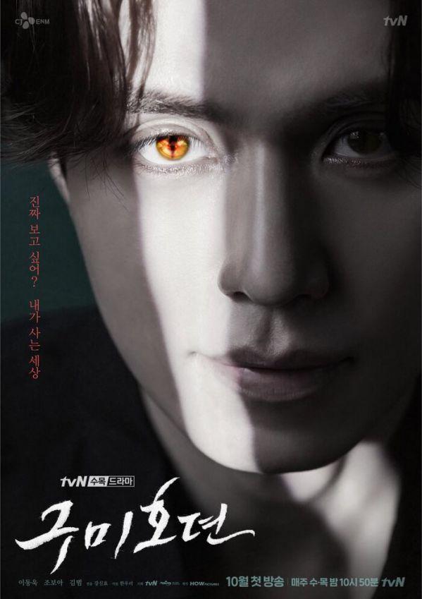 Top các phim truyền hình Hàn Quốc đề tài về hồ ly hấp dẫn nhất 11