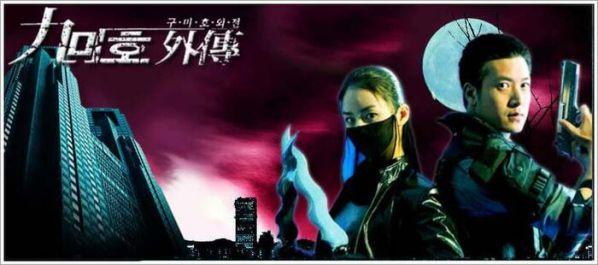 Top các phim truyền hình Hàn Quốc đề tài về hồ ly hấp dẫn nhất 2