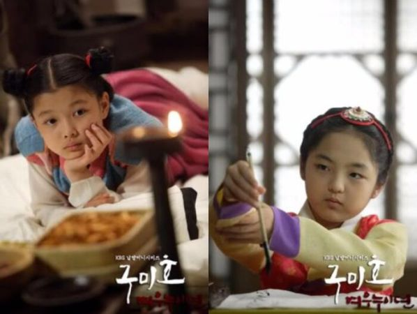 Top các phim truyền hình Hàn Quốc đề tài về hồ ly hấp dẫn nhất 6