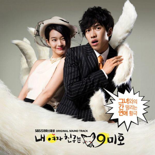 Top các phim truyền hình Hàn Quốc đề tài về hồ ly hấp dẫn nhất 8
