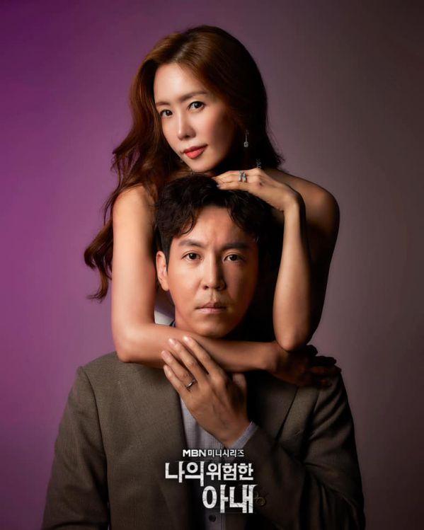 Phim Hàn mới lên sóng tháng 10/2020: Cuộc đối đầu đầy kịch tính 1