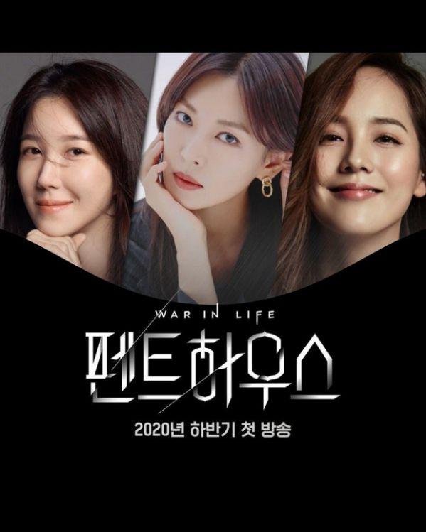 Phim Hàn mới lên sóng tháng 10/2020: Cuộc đối đầu đầy kịch tính 13