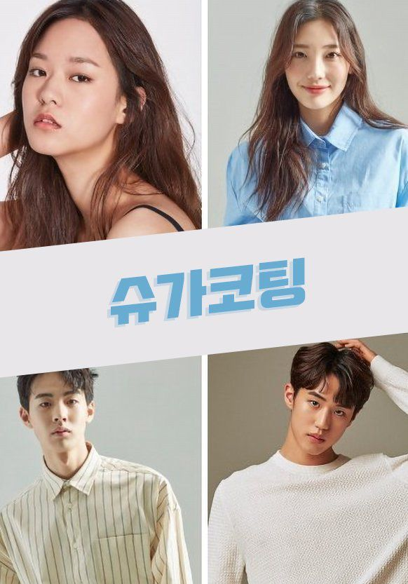 Phim Hàn mới lên sóng tháng 10/2020: Cuộc đối đầu đầy kịch tính 2