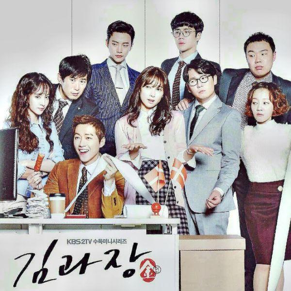 """Tất tần tật về Kim Seon Ho - Chàng nam phụ gây sốt trong """"Start Up""""6"""