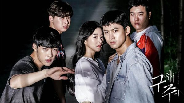 Top 10 bộ phim Hàn gay cấn, bí ẩn cho bạn giải trí vào cuối tuần 1